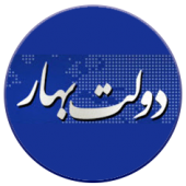 دکتر محمد هادیزاده